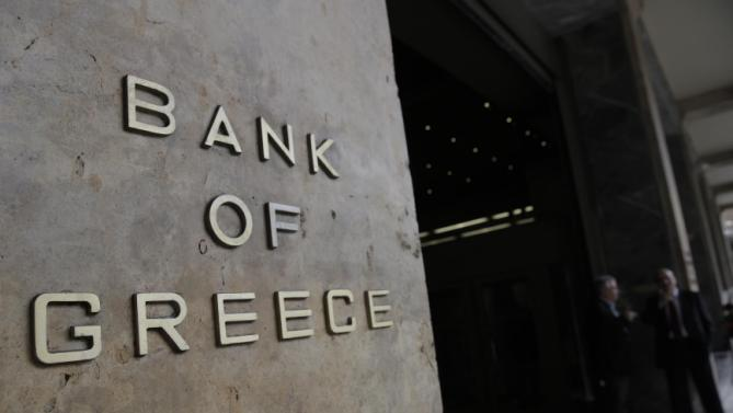 Hackers hit Three Greek banks and Demands for Ransom